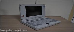 Computador com Processador 486